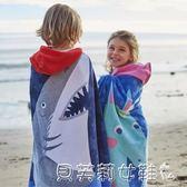 兒童浴袍兒童卡通帶帽浴巾寶寶斗篷沙灘游泳速幹吸水披風 【四月特賣】