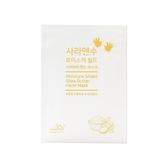 韓國 SalaNsu 乳木果奶油保濕滋養手膜(一對入)【小三美日】