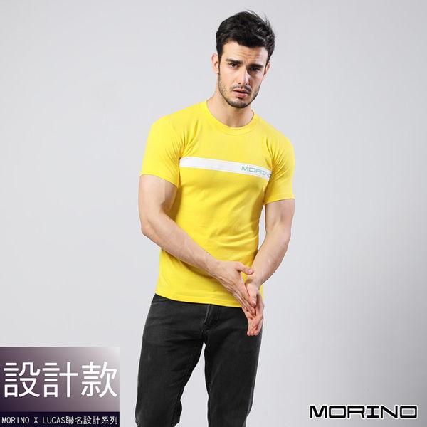 【MORINOxLUCAS設計師聯名】時尚型男短袖衫 黃色