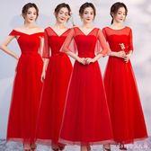 伴娘服 大紅色年會尾牙長禮服裙洋裝女裝個閨蜜團連身裙大擺裙 DR21239【Rose中大尺碼】