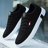板鞋2020秋季韓版潮流百搭男鞋運動休閒帆布板鞋男士布鞋學生潮鞋春季新品