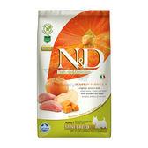PetLand寵物樂園《N&D法米納》天然糧南瓜無穀全齡犬-野豬蘋果2.5kg / 小顆粒PD-5