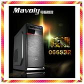 華碩 B460 六核心 i5-10400 處理器 P1000 高效能繪圖卡 500GB M.2 SSD