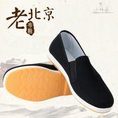 老北京布鞋男士防滑透氣軟底老人棉黑一腳蹬休閒工作勞保帆布鞋子 初語生活館