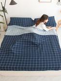 睡袋 出差旅行隔臟睡袋非純棉超輕便攜式床單被套防臟雙人旅游 晶彩生活