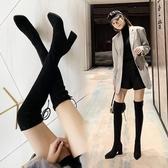 長筒靴 靴子2019秋冬新款過膝長靴女長筒小辣椒高筒瘦瘦高跟小個子彈力靴