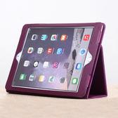 蘋果iPad 第6代平板保護殼 iPad 第六代 A1893-9.7吋 平板保護套 蘋果IPAD A1822-9.7吋 平板電腦防摔保護套