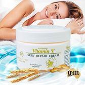 澳洲G&M 維他命E修護霜Vitamin E