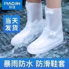 雨鞋套男女鞋套雨天防水防雨防滑加厚耐磨底防護高筒硅膠雨靴腳套 快速出貨