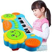兒童電子琴初學寶寶鋼琴音樂0-1-3-6歲男孩女孩嬰兒小孩益智玩具igo 蓓娜衣都