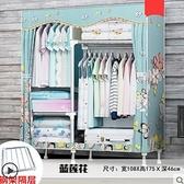 組裝簡易衣櫃