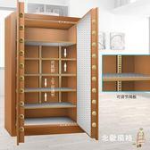 一件8折免運 保險柜大型家用辦公對開門金庫指紋雙門防盜保管珠寶箱xw