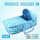 嬰兒提籃便攜搖籃睡籃車載新生嬰兒手提籃嬰兒籃寶寶搖籃床MBS『潮流世家』
