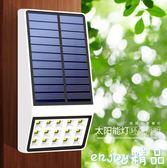 太陽能家用壁燈 戶外防水人體感應