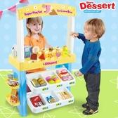 女孩兒童扮家家酒冰淇淋超市收銀機櫃台女童3-7歲過家家玩具益智WY【限時八五折】