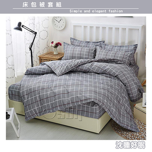 【Osun】床包被套組-雙人(CE295)沉穩風格-多款任選沈睡好眠