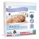 【寢之堡】Basic電動床極細纖維床包式保潔墊(雙人5*6.7尺)
