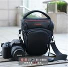 攝影包佳能相機包原裝單反包三角包77D800D70D80D6D60D700D5D4攝影包