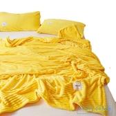 毛毯 珊瑚毯子辦公室午睡小被子冬季加厚保暖學生宿舍床單人法蘭絨毛毯 HD