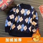 男童加絨加厚毛衣秋冬新款兒童套頭針織衫中大童線衣童裝打底衫潮 美芭