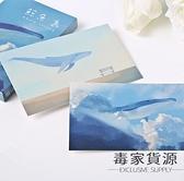 買2送1 手繪創意小清新明信片唯美文藝風卡片生日禮物賀卡【毒家貨源】