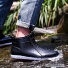 水鞋男雨靴短筒雨鞋防水鞋男士水靴膠鞋防水防滑時尚工作鞋釣魚鞋 【優樂美】