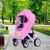 通用型嬰兒車雨罩推車防風罩寶寶推車傘車防雨罩保暖罩兒童車雨衣 韓語空間