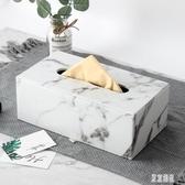 北歐ins客廳餐廳大理石紋紙巾盒抽紙盒歐式家用創意收納盒紙抽盒面紙盒 LJ7332『東京潮流』
