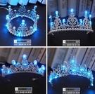 聖誕節髮飾 皇冠髮光頭飾新娘結婚飾品公主生日大王冠耶誕節舞蹈演出亮燈髮箍