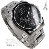 A|X ARMANI EXCHANGE 時尚三眼計時腕錶 不銹鋼 黑面 42mm 男錶 AX2084【時間玩家】