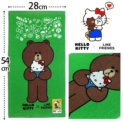 Hello Kitty x Line Friends 純棉剪絨童巾 抱抱款 三麗鷗 Sanrio