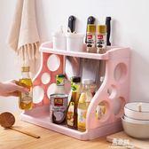 雙層廚房置物架調味料收納架落地塑料刀架調料架調味品架子igo    易家樂