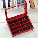 墨鏡收納盒皮革透明眼鏡收納盒整理盒 多8...