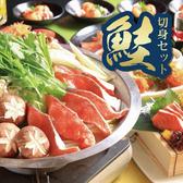 【599免運】鮮切鮭魚火鍋片1盒組(200公克/1盒)