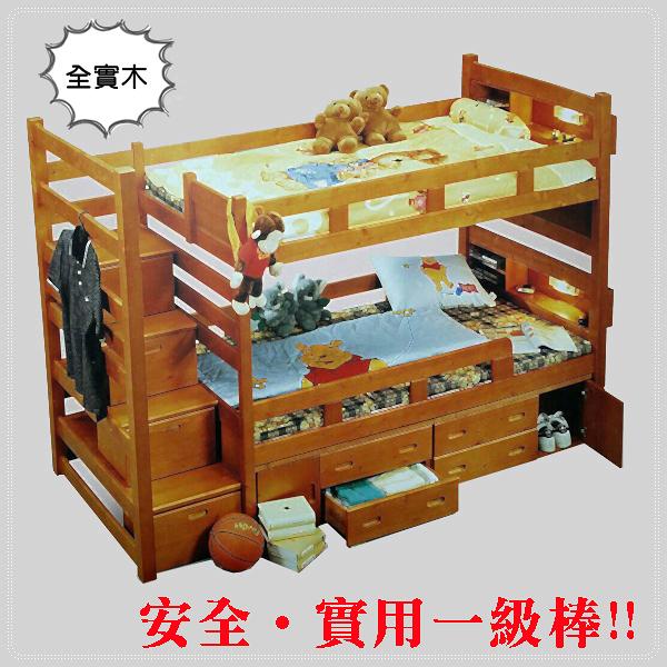 【水晶晶】阿凡達北歐雲杉全實木複合式階梯收納雙層床~~外銷日本同等級商品