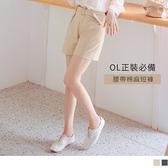 《BA5823-》簡約質感腰帶造型立挺正裝棉麻短褲 OB嚴選