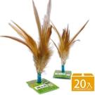 土雞毛毽子 一般 原色毽子 LT-16311 /一盒20個入(定25) PVC皮面 MIT製 -旻 4717378163119