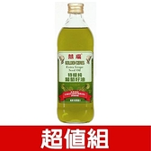 囍瑞特級純葡萄籽油1L 買一送一【愛買】