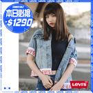 ‧翻領領口剪裁 ‧胸前對稱雙口袋 ‧兩側LOGO圖案裝飾 ‧Model實穿:160cm/50kg S