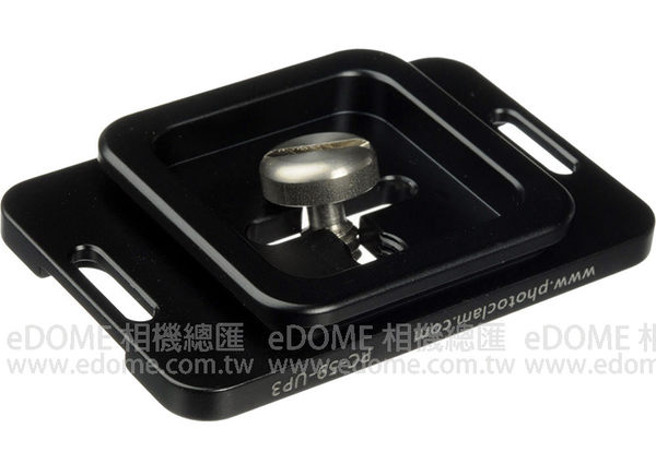 PHOTO CLAM PC-59-UP3 通用型底板 快拆板 (6期0利率 免運 捷新貿易公司貨)