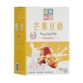 【逗留時光】芒果豆奶 非基改 植物奶(25gx6入/盒)