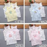 (3件一組)  背心款 竹節棉 可單穿.可當內衣  橘魔法 Baby magic  現貨 童裝 兒童