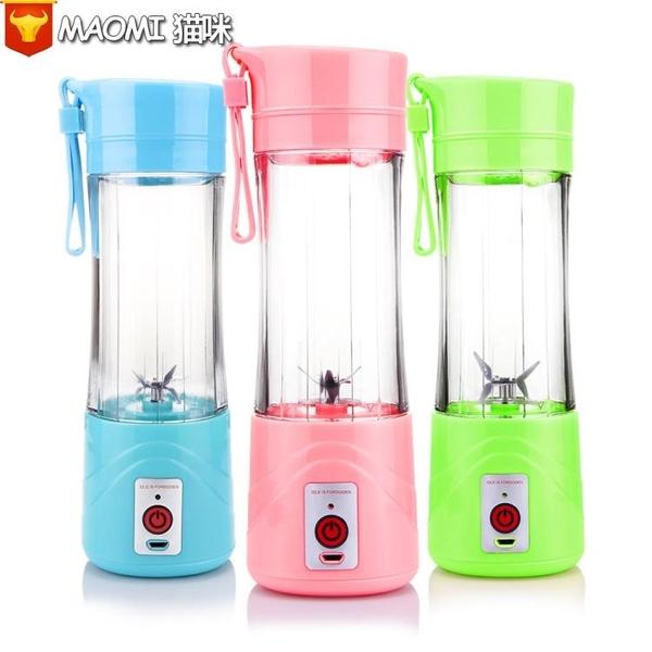 抖音6葉電動水果杯小型榨汁機果汁機便攜式USB充電榨汁杯攪拌杯YYJ 易家樂