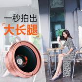 廣角手機鏡頭微距魚眼三合一套裝攝像頭外置通用單眼蘋果iphone7 名購居家