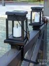 室外太陽能庭院燈蠟燭燈傘燈吊掛燈LED戶外防水花園別墅燈復古 京都3C