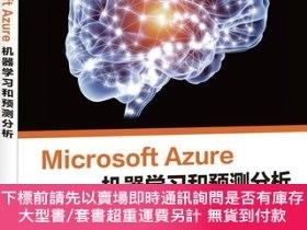 簡體書-十日到貨 R3YY【Microsoft Azure機器學習和預測分析】 9787115458483 人民郵電出版社 作者..