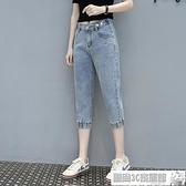 雙11特價 牛仔七分褲 加肥大碼牛仔哈倫七分女褲薄款休閒顯瘦寬鬆特胖妹妹高腰彈力馬褲