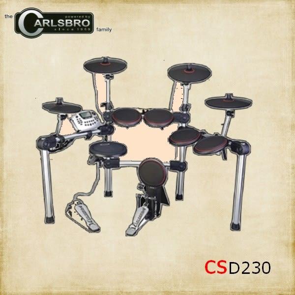 【非凡樂器】CARLSBRO電子鼓 CSD230 英國專業品牌 / 含琴椅、鼓棒、耳機、地毯 / 公司貨保固