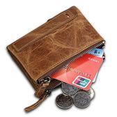 皮夾 瘋馬牛皮男士錢包真皮短款防RFID盜刷男士零錢包雙拉鏈錢夾