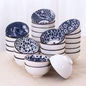 日式4.5英寸青花釉下彩陶瓷飯碗套裝陶瓷碗米飯碗小湯碗6個裝-享家生活館 IGO
